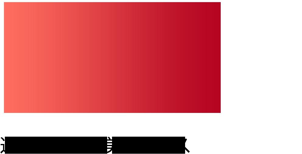 Beauty Hips / 選べる3つの美尻コース
